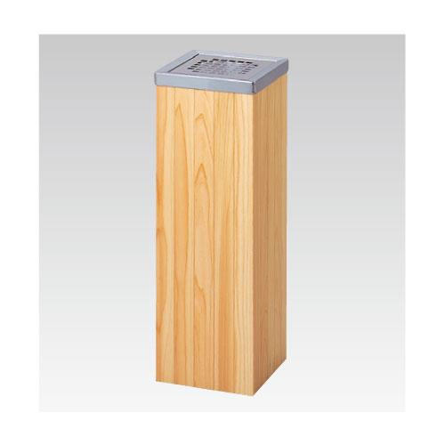 【最大10,000OFFクーポン配布中 6/21 1:59まで】 灰皿 スモーキングスタンド 角型 木製 木目 NS-171 ルキット オフィス家具 インテリア