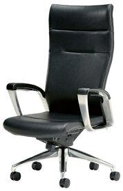 エグゼクティブチェア ハイバック 役員 椅子 SMI-H8K