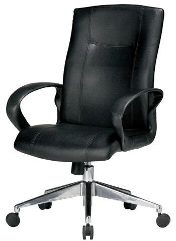 エグゼクティブチェア 皮革 革張り 椅子 役員 EX-051L