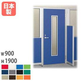 ドアパネル パーテーション 出入り口 LPX-MD1909 ルキット オフィス家具 インテリア