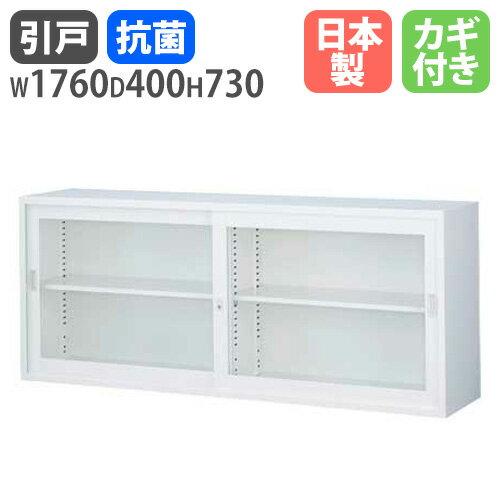 ガラス引戸書 ワイド 書棚 ファイル管理用 A4 ANG-62G