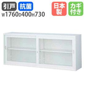 ガラス引戸書 ワイド 書棚 ファイル管理用 A4 ANW-62G