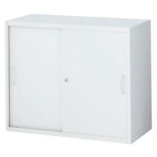 引戸書庫収納家具ファイルオフィス白半額RG4-07S