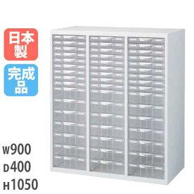 レターケース オフィス 16段 キャビネット オフィスユニット 壁面収納庫 システム収納 壁面ユニット 保管庫 QUWALL クウォール RW4-N10C48C