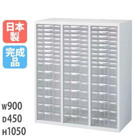 レターケース 店舗用品 書類 整理 棚 キャビネット オフィスユニット 壁面収納庫 システム収納 壁面ユニット 保管庫 QUWALL クウォール RG45-N10C48C