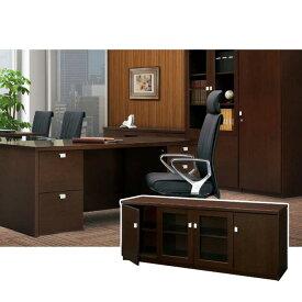 サイドボード 役員用家具 ローボード 書棚 収納庫 オフィス SOHO 用 棚 VP-31SB ルキット オフィス家具 インテリア