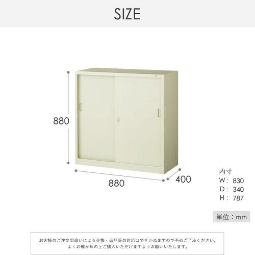 書庫3段a4引戸書庫引き違い書庫キャビネットスチールキャビネット鍵付き日本製完成品書類収納ファイル収納本棚物置収納庫書棚書類棚G-33SS