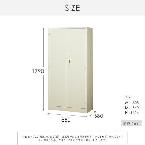 キャビネット両開き書庫ロッカー日本製完成品スチール製オフィス家具収納庫本棚書棚壁面収納整理棚観音開きスチール書庫事務所開き戸G-N360