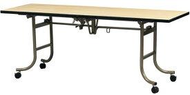 パーティーテーブル 折畳み 机 大型 長方形 ETZ-K1875