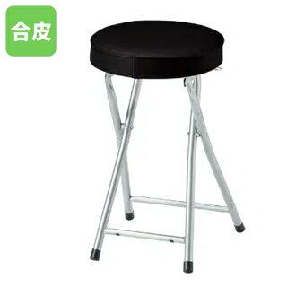 折り畳みチェアPFC-SP50丸イス折りたたみ椅子