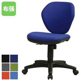 【 法人 送料無料 】 デスクチェア 激安 オフィスチェア 布張り 椅子 パソコンチェア カラフル K-921