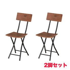 折りたたみチェア 2脚セット 折り畳み椅子 背付きチェア 肘なしチェア スチールフレーム モダン チェア フォールディングチェア PFC-VC2S