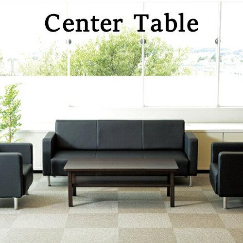 センターテーブル 応接テーブル 応接用テーブル 高級 木製 テーブル 激安 オフィス 会社 役員用 役員室 社長室 応接室 送料無料 リビングテーブル KVT-1260-WN LOOKIT オフィス家具 インテリア