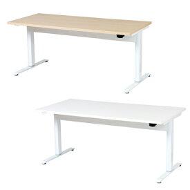 【法人限定】 昇降テーブル 幅1500 高さ調節 ガスシリンダー式 テーブル カウンター ハイタイプ 大型テーブル 作業台 オフィス 会社 LTC-L1575