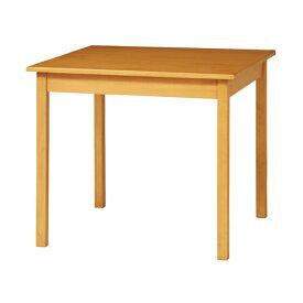 ダイニングテーブル 幅800mm 正方形 木製テーブル 食卓 シンプル テーブル 机 サンディ シリーズ ダイニング家具 ナチュラル 北欧 おしゃれ SDY-DT8080