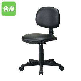 【 法人 送料無料 】 チェア 回転イス スタディチェア いす 椅子 K-932 ルキット オフィス家具 インテリア