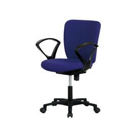 【法人限定】オフィスチェア 送料無料 ローバック ループ型肘付 布張りチェア デスクチェア オフィス家具 キャスター付き ミーティングチェア SL-23-AL