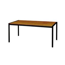 【法人限定】会議テーブル 送料無料 幅1500×奥行750×高さ700mm ミーティングテーブル 角型テーブル オフィステーブル オフィス家具 会議室 事務所 TA-1575B