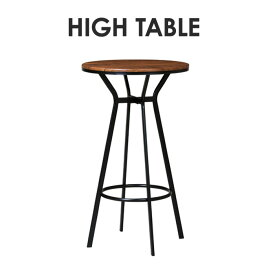 【最大1万円クーポン12月11日2時まで】ハイテーブル 丸型テーブル バーテーブル ダイニングテーブル カフェ 木製天板 スチール脚 おしゃれ モダン 北欧風 飲食店 家庭用 店舗用 テーブル 机 VH-T60