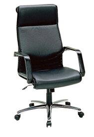 エグゼクティブチェア NMA-103 社長椅子 光沢 高級 LOOKIT オフィス家具 インテリア
