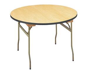 レセプションテーブル 直径900×高さ700mm 折りたたみテーブル 円卓 丸形 作業台 ホテル 宴会場 結婚式場 飲食店 円テーブル ワークテーブル AS-900R LOOKIT オフィス家具 インテリア