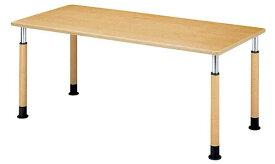 ミーティングテーブル 昇降 幅1800×奥行900mm 食堂テーブル ダイニングテーブル レセプションテーブル ワークテーブル 作業台 会議テーブル FPS-1890K