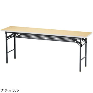 折りたたみ会議テーブル日本製棚付き1845幅1800mm折り畳みテーブル会議用テーブルオフィス家具イベント宴会屋台ミーティング長机送料無料KCT-1845
