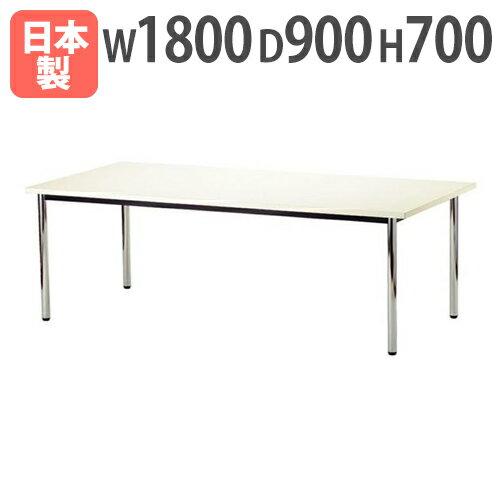 ミーティングテーブル 1890 W1800mm 180cm ワークテーブル 会議室 オフィス用 業務用 オフィス家具 AKY-1890