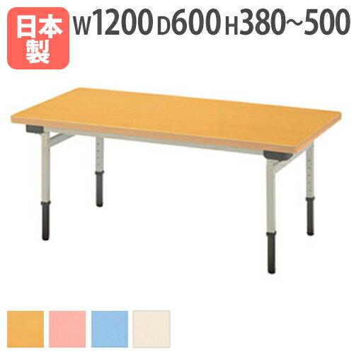 テーブル 昇降式 折りたたみ キッズテーブル 日本製 折り畳みテーブル 子供 子ども 業務用 昇降テーブル 幼稚園 メープル ピンク ブルー アイボリー EU-1260