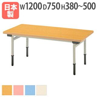 ★新品★折りたたみテーブル12751200mmちゃぶ台薄型デスクEU-1275