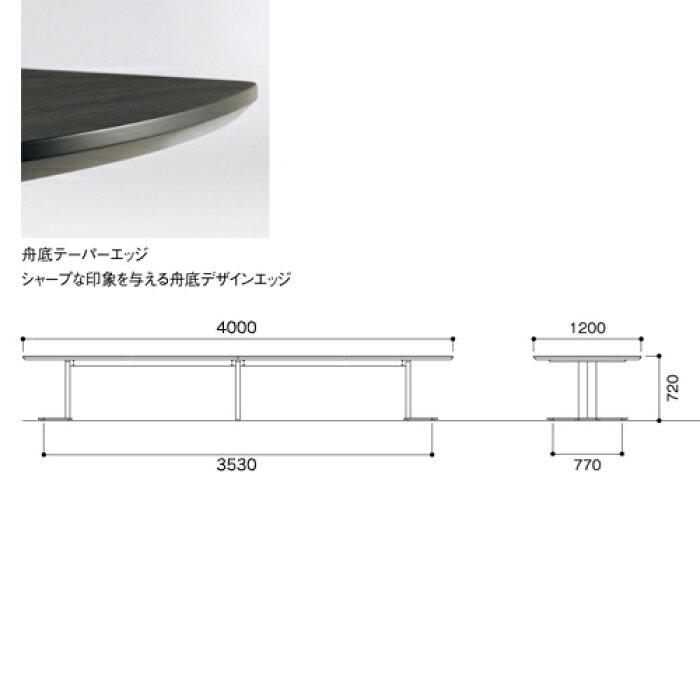 ★新品★会議テーブル4012シルバー脚デスク大型NSL-4012S