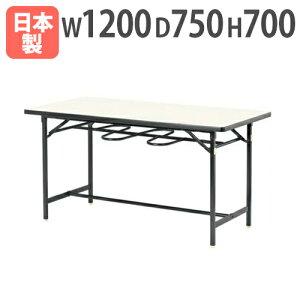 ダイニングテーブル YZ-1275 ホール 食堂用 日本製