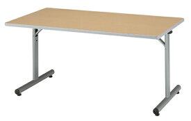 折り畳み会議用テーブル 1575 1500mm パイプイス 机