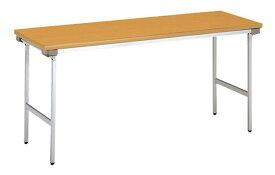 【最大1万円クーポン8/9 2時まで】折り畳み会議テーブル KU-1560N 高級 折りたたみ机 ルキット オフィス家具 インテリア