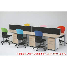 【法人限定】 ★新品★ オフィスプラン セット 平机 パネル 椅子 2014PlanC-2 ルキット オフィス家具 インテリア