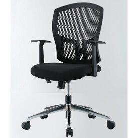 【全品P5倍5/25 10時〜14時&最大1万円クーポン5/25限定】【法人限定】 デスクチェア 肘付き オフィスチェア 椅子 D4C-07MAT ルキット オフィス家具 インテリア