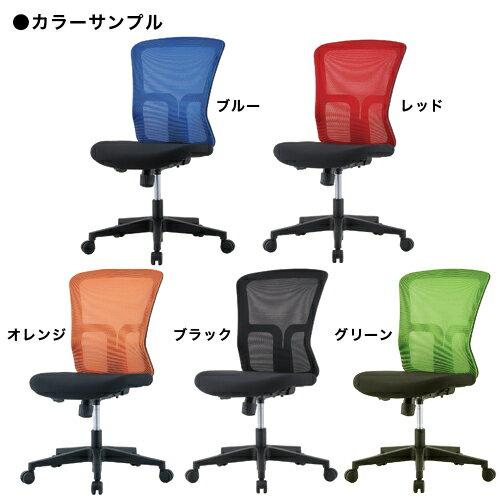 ★新品★メッシュチェアオフィスお洒落デスクチェアGSM-10