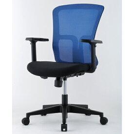 【法人限定】 メッシュチェア 肘付き ポップ 椅子 オフィス GSM-10T ルキット オフィス家具 インテリア