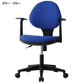 【法人限定】 デスクチェア 仕事用 チェアー 肘付き 会社 GY-129NT ルキット オフィス家具 インテリア