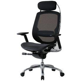 【法人限定】 メッシュチェア ロッキング 書斎 椅子 高機能 OAF-09A LOOKIT オフィス家具 インテリア