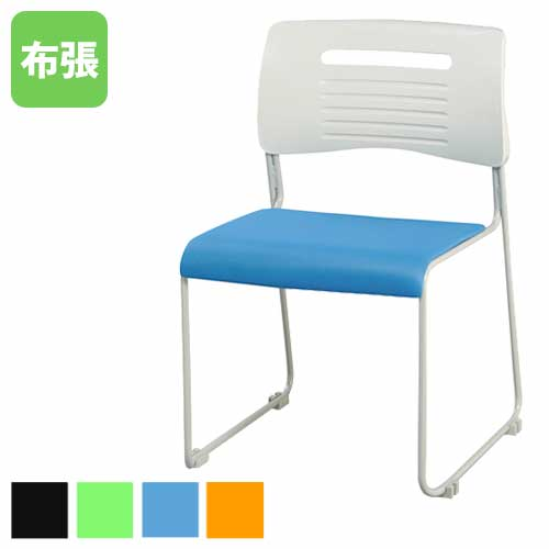 ミーティングチェア 布張り 積み重ねOK 4色展開 ブラック ライム オレンジ ブルー スタッキングチェア 会議用椅子 会議椅子 会議用チェア イス 人気 PMC-430