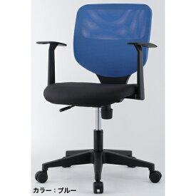 【法人限定】 メッシュチェア 肘付き デスクチェア 仕事用 USM-114T ルキット オフィス家具 インテリア