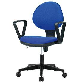 【法人限定】 チェア 固定肘付 キャスター付 布張り 3色 椅子 肘掛 ブラック グレー ブルー 回転イス オフィスチェア 事務用椅子 GY-129A ルキット オフィス家具 インテリア