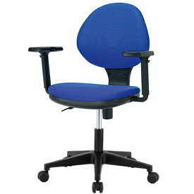 【法人限定】 チェア 可動肘付 キャスター付 布張り 3色 ブラック グレー ブルー 回転イス オフィスチェア 事務用椅子 GY-129M ルキット オフィス家具 インテリア