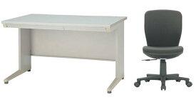 【法人限定】 デスク チェアセット 平机 W1200mm 幅120cm ワークデスク 事務用 学習机 書斎机 椅子イス テーブル ニューグレー色 オフィス家具 IDH-127CSC-5