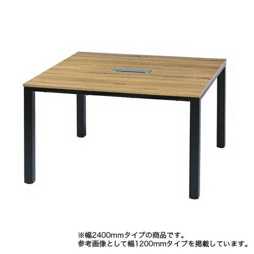 【最大10,000OFFクーポン配布中 6/21 1:59まで】 ミーティングテーブル 幅2400mm 増連テーブル オフィステーブル 会議テーブル 作業テーブル 会議室 オフィス 事務所 ワークテーブル 机 GDRT-2400