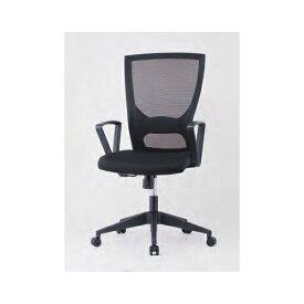【法人限定】 オフィスチェア 肘付き 固定肘付き メッシュチェア ミーティングチェア デスクチェア PCチェア オフィス家具 オフィス用品 会議室 事務所 INK-110A