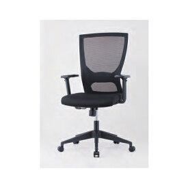 【法人限定】 オフィスチェア 肘付き 可動肘付 肘付チェア メッシュチェア オフィス家具 デスクチェア PCチェア ミーティングチェア チェア 事務所 INK-110M