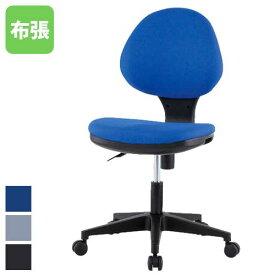 【法人限定】 チェア キャスター付 布張り 3色 ブラック グレー ブルー 回転イス オフィスチェア 事務用椅子 オフィス家具 GY-129