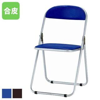 パイプ椅子パイプイススライド式折りたたみチェアミーティングチェアブラウンブルー会議用イス折畳みイス折り畳み椅子会議椅子会社オフィスIB-09N